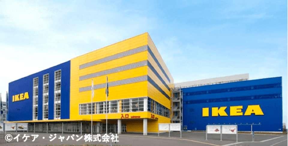 【インテリア・家具】IKEA派!
