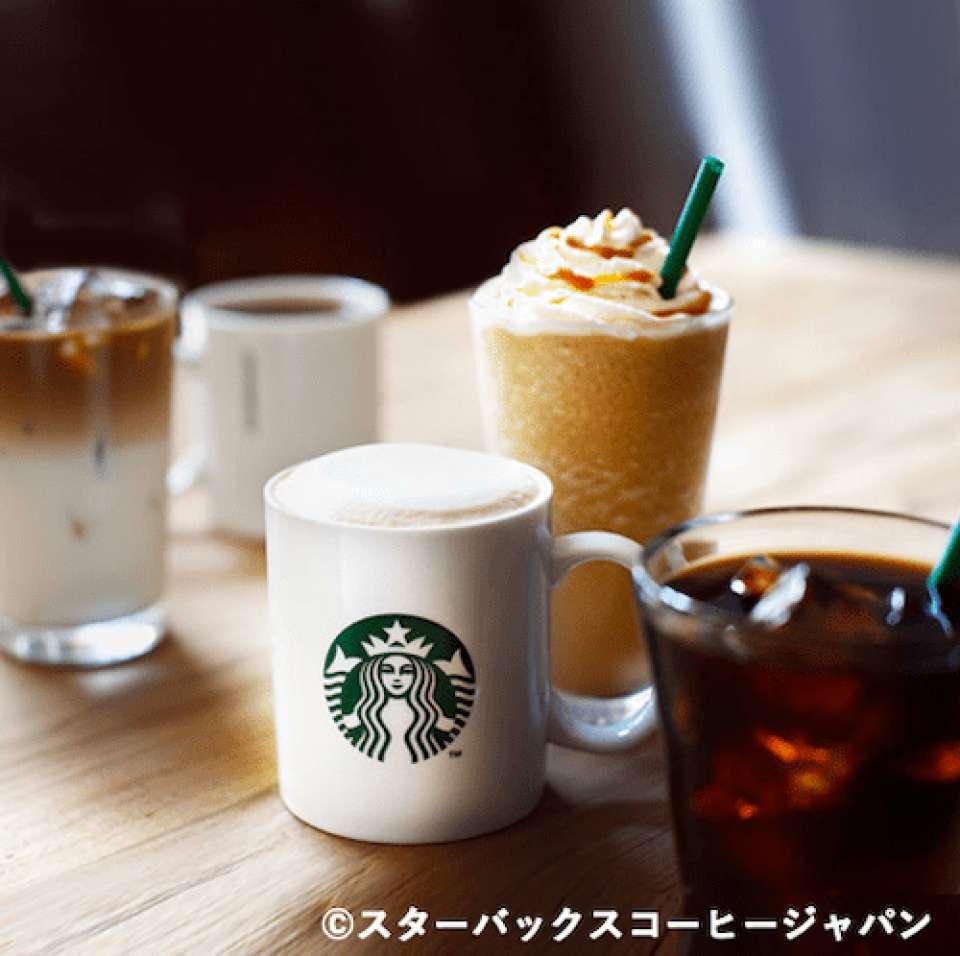 【コーヒーチェーン】スターバックスコーヒー