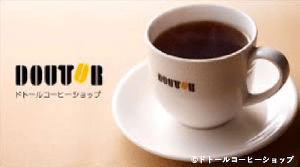 【コーヒーチェーン】ドトールコーヒーショップ