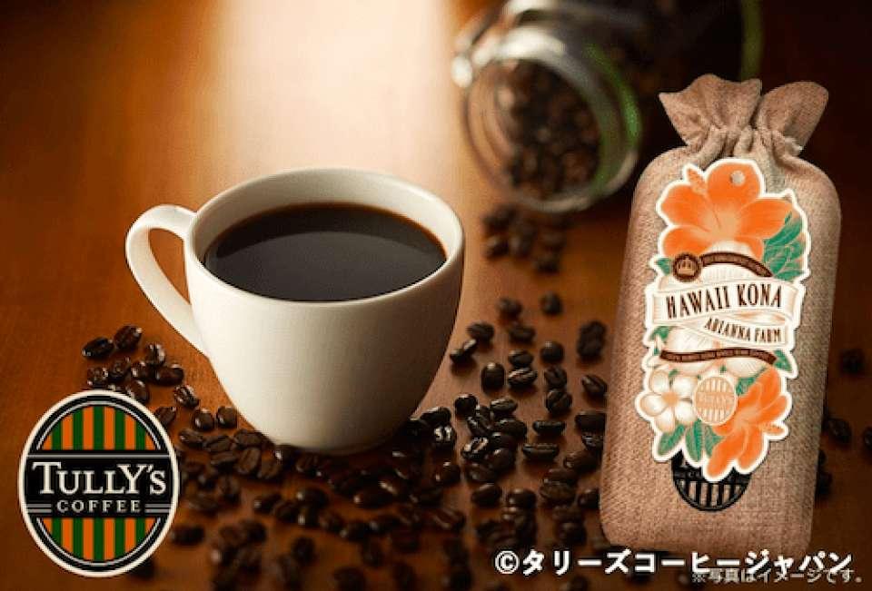 【コーヒーチェーン】タリーズコーヒーショップ