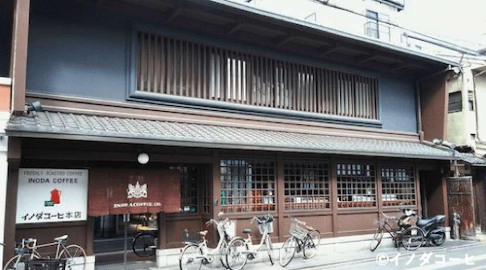 【喫茶店チェーン】イノダコーヒ