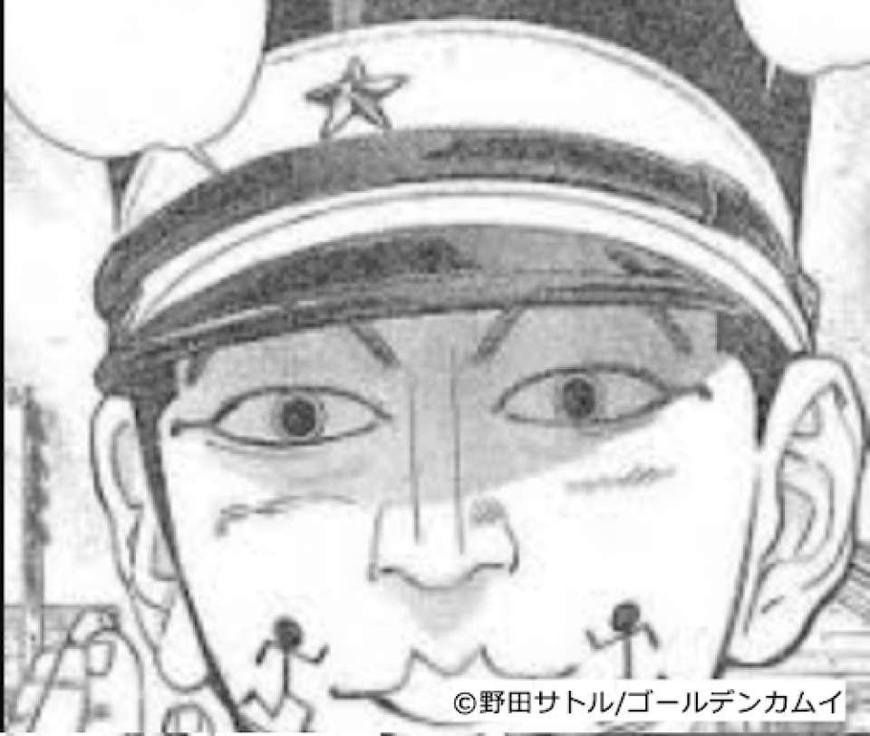 「ゴールデンカムイ 第七師団」宇佐美(ウサミ)のキャラ紹介