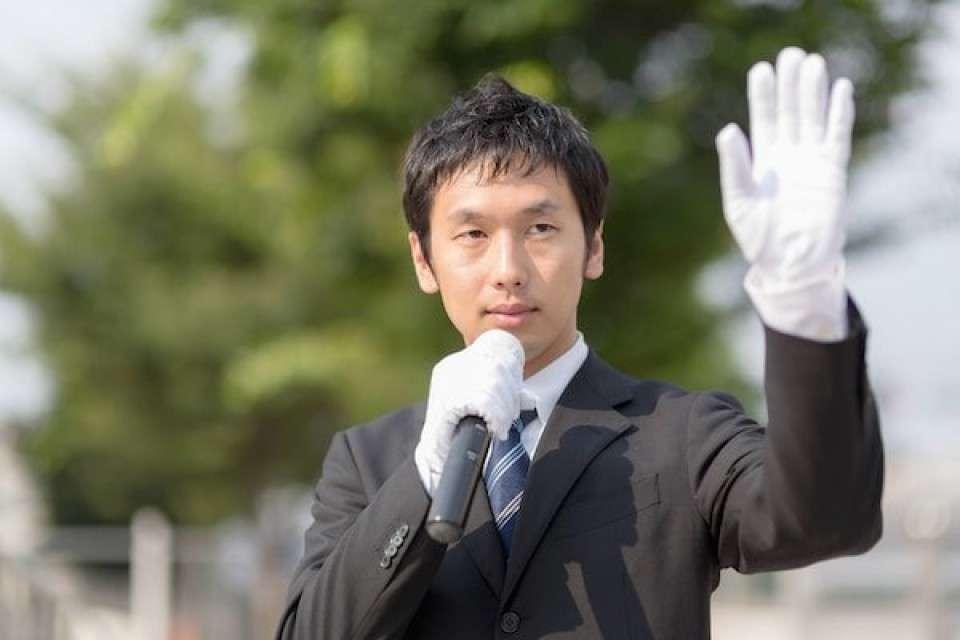 【SNSで政治のお話】あり派!
