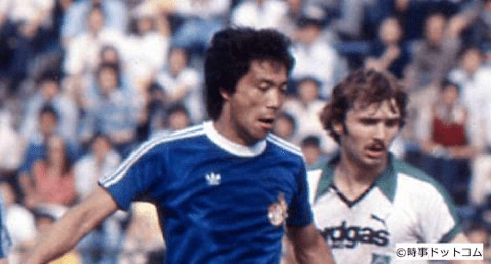 【奥寺 康彦】日本人初のプロサッカー選手!ドイツが認めたウイング!