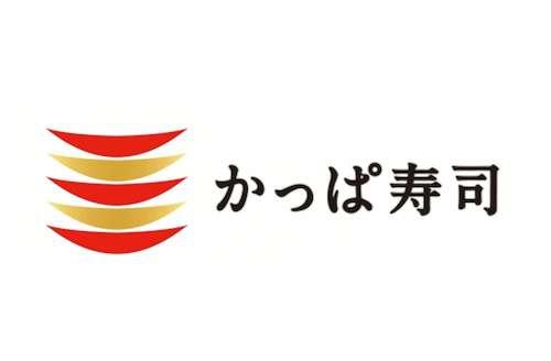 【回転寿司チェーン店ランキング】かっぱ寿司
