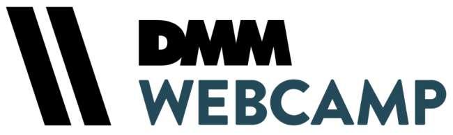 【おすすめプログラミングスクール 第3位】WebCamp(ウェブキャンプ)画像