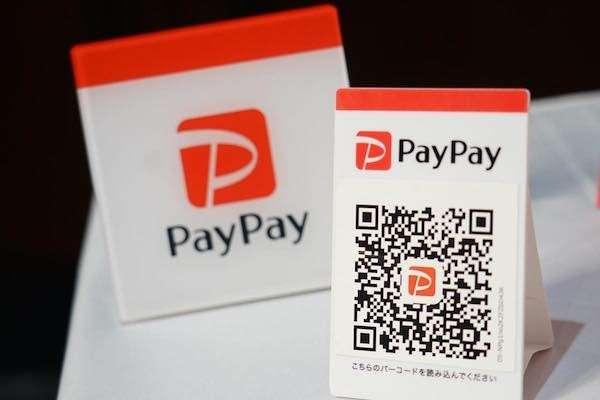 すでにPayPayの導入店舗の無料サービスが終了することが発表