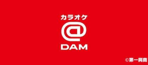 【DAM vs JOYSOUND】DAMの特徴と魅力