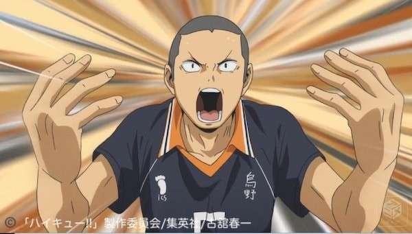 「ハイキュー!!」田中龍之介(たなか りゅうのすけ)のキャラ紹介画像