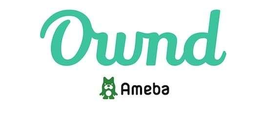 ネットショップ「Ameba Ownd」画像