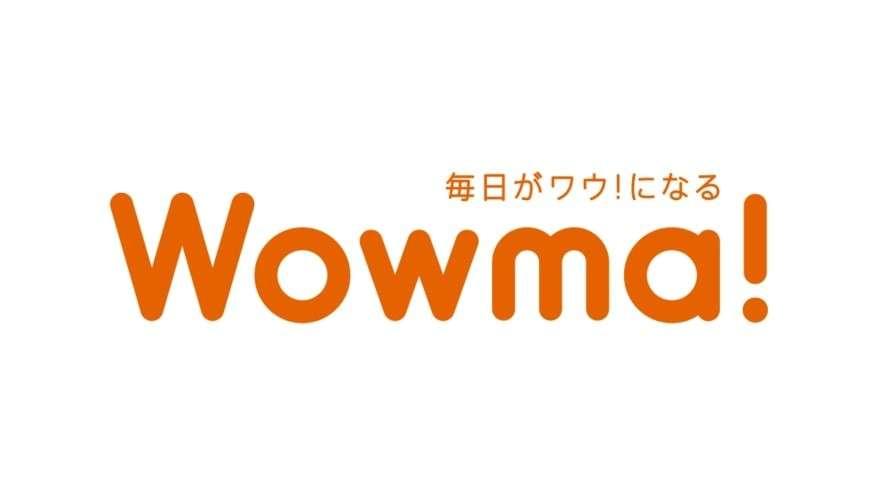 ショッピングモール型サービス「Wowma!」画像
