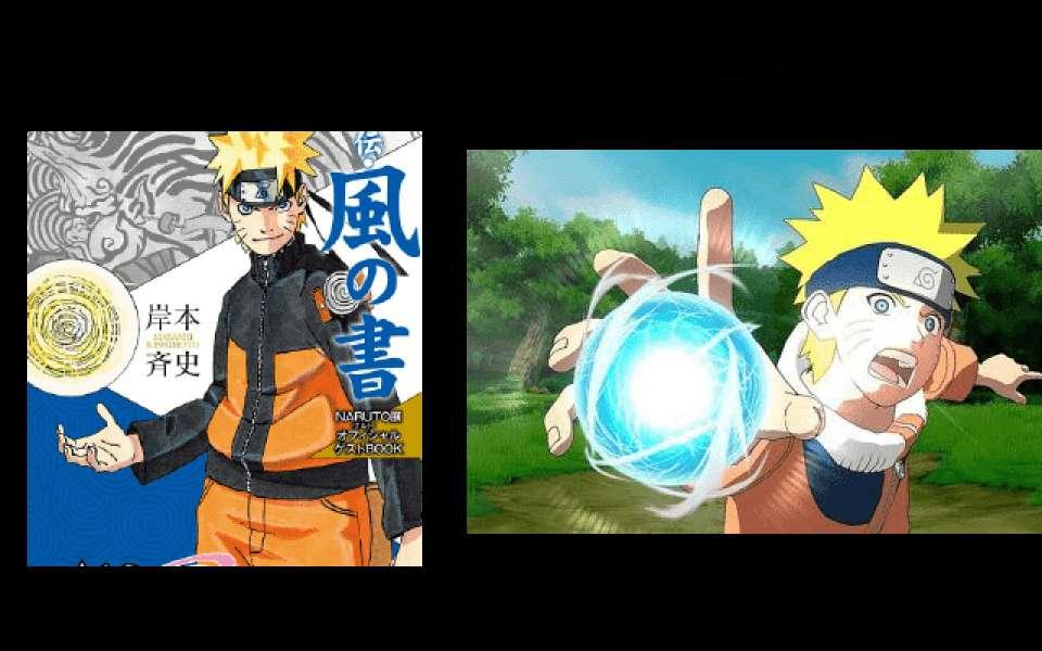 原作とアニメのチャクラの違い画像