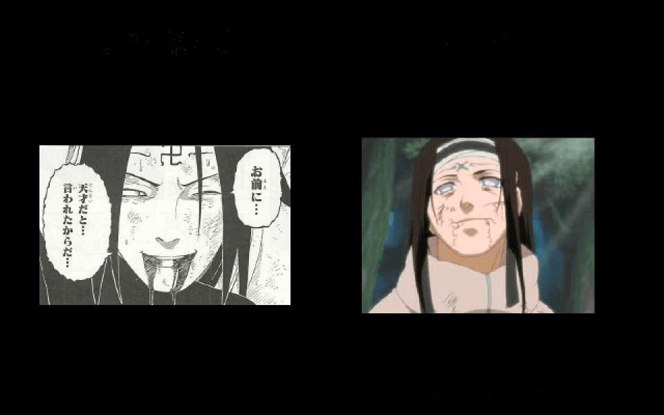 アニメと原作(漫画)の相違点2!日向ネジの額のマークが違う!画像