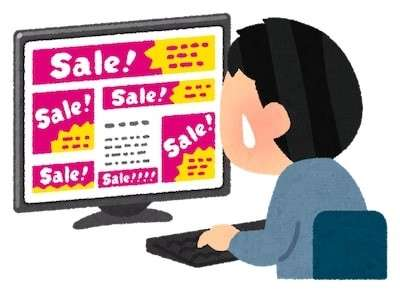 漫画アプリ「ヤンジャン」の広告の量は?画像