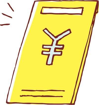 漫画アプリ「ヤンジャン」の料金表画像