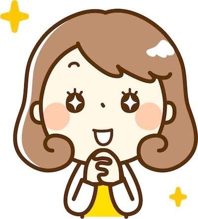 ## 漫画アプリ「ヤンジャン」のゴールドの貯め方画像