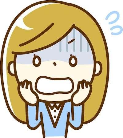 漫画アプリ「ヤンジャン」の注意点画像