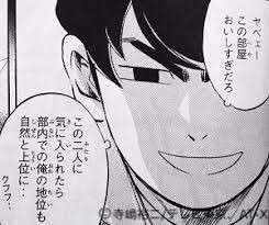 【ダイヤのA act2 青道高校】最上 武(もがみ たけし)のキャラ紹介画像