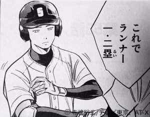 【ダイヤのA act2 青道高校】加賀美 貢太(かがみ こうた)のキャラ紹介画像