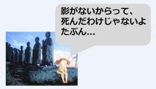 【となりのトトロ】サツキ・メイ死亡の都市伝説はウソ?鈴木敏夫が否定!皆の意見を人気投票中!