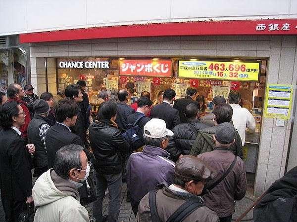 【宝くじ売り場 ランキング】東京:西銀座チャンスセンター