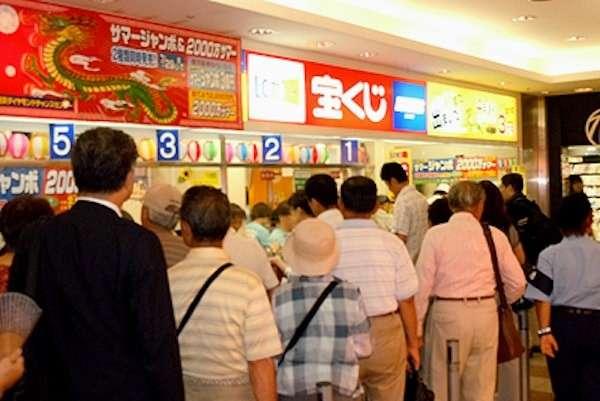 【宝くじ売り場 ランキング】神奈川:横浜ダイヤモンドチャンスセンター