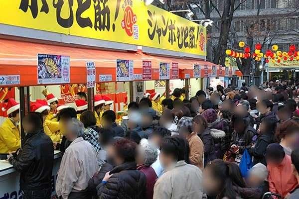 【宝くじ売り場 ランキング】大阪:大阪駅前第4ビル特設売場