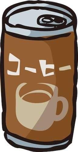 缶コーヒーメーカーランキング