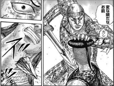 戦場の現実を知った干斗(かんと)