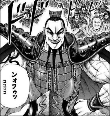 【秦国六大将軍 ランキング】王騎(おうき)