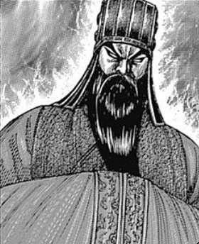 【秦国六大将軍 ランキング】胡傷(こしょう)