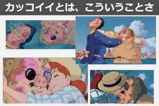 【紅の豚 名言】人気投票ランキング 「カッコイイとは、こういうことさ」