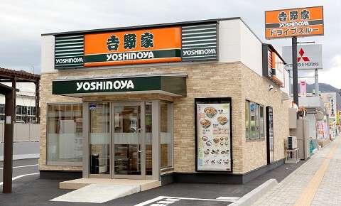 47都道府県に1217店舗を構える