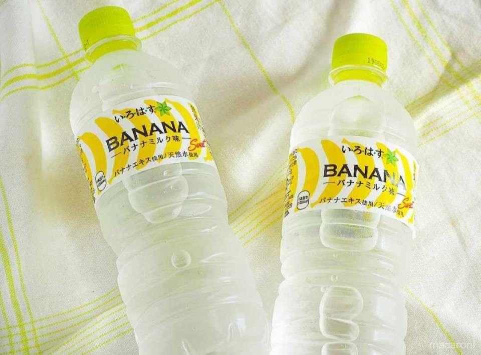 【いろはす バナナミルク味】の特徴・魅力