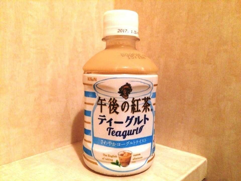 【午後の紅茶 ティーグルト】の特徴・魅力