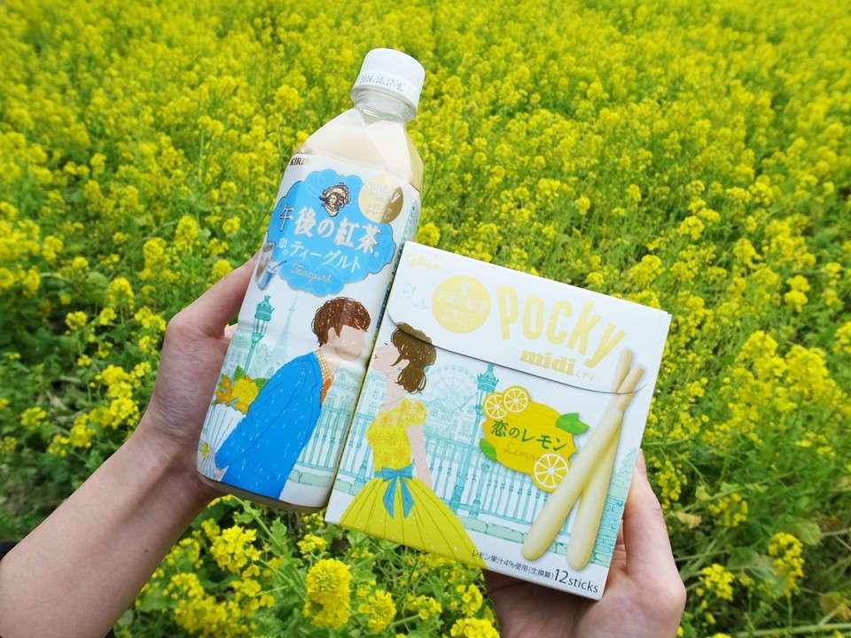 【午後の紅茶 ティーグルト】の商品紹介