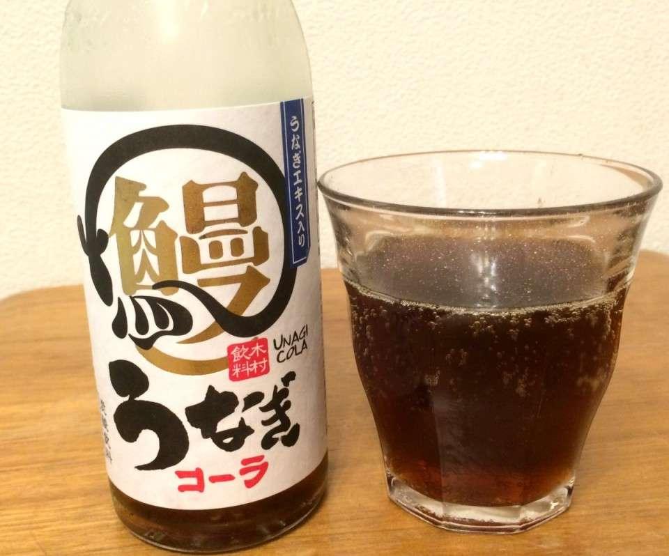 うなぎコーラの色と味