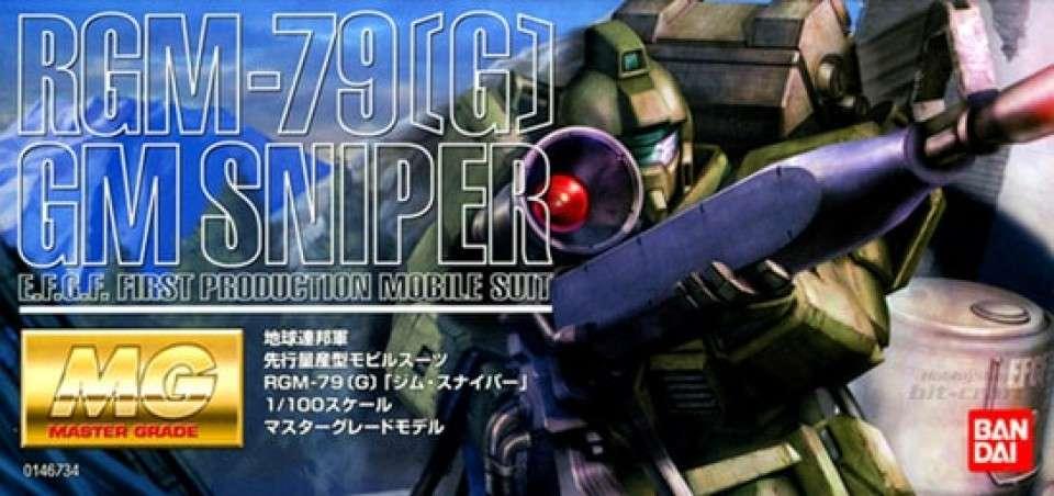 RGM-79G ジム・スナイパー