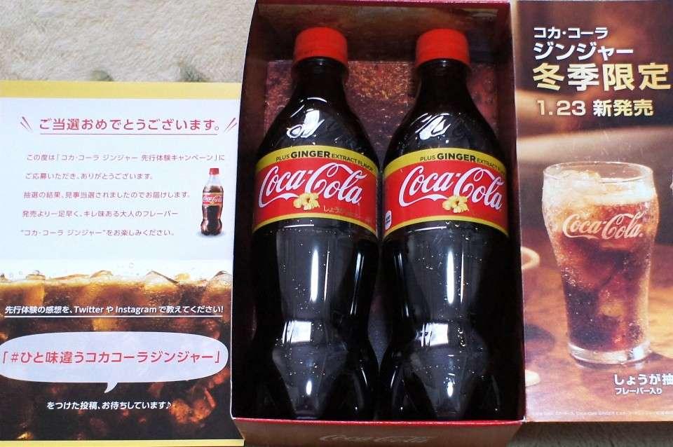 【コカ・コーラ ジンジャー】の評判