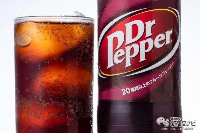 【ドクターペッパー】の特徴・魅力