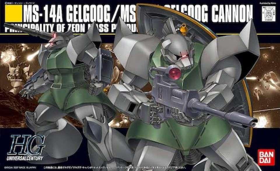 MS-14A ゲルググ