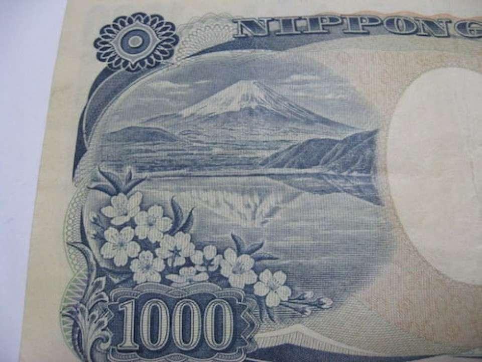 お金と富士山