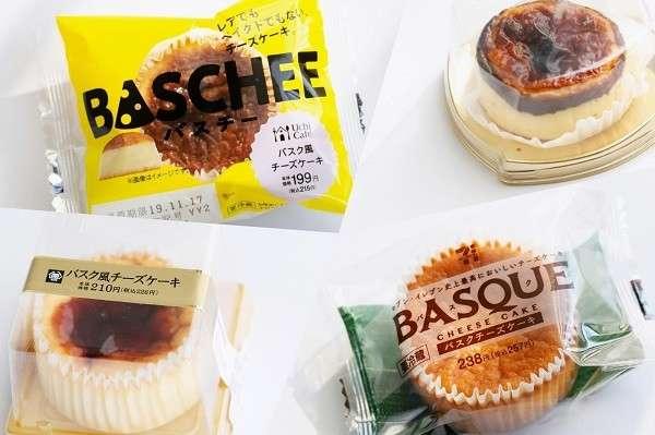 【バスク風チーズケーキ】の商品紹介