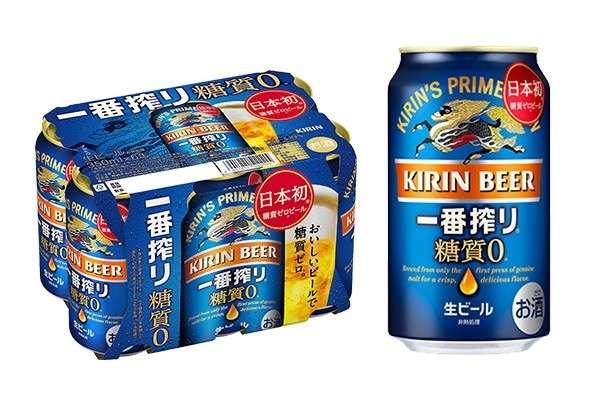 【キリン一番搾り糖質ゼロ】の特徴・魅力