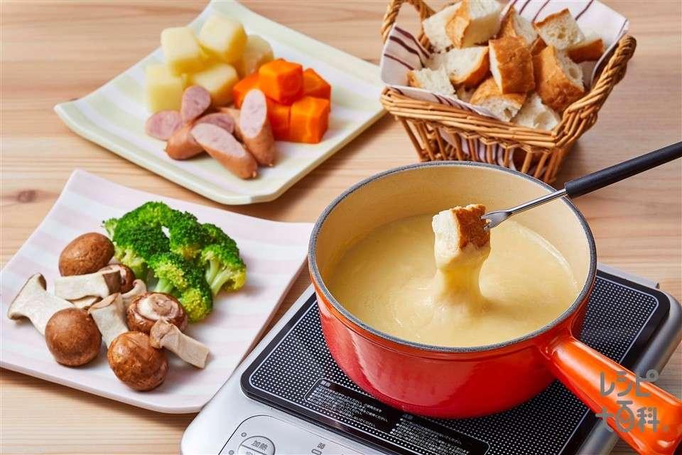 【チーズ・フォンデュ】の特徴・魅力