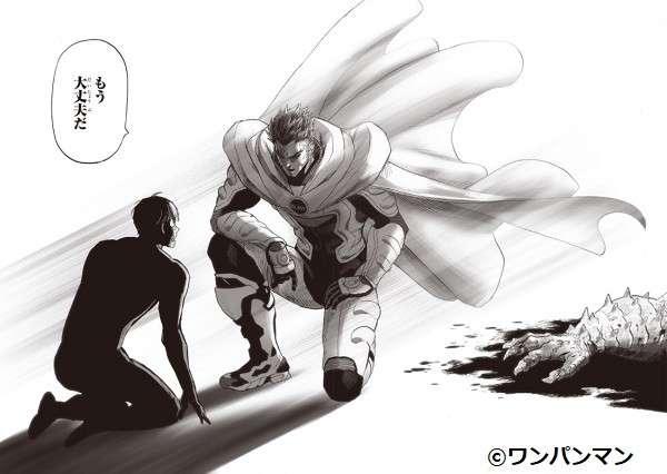 【ワンパンマン】ブラストのキャラ紹介