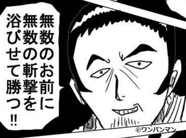 【ワンパンマン】カミカゼの魅力とは?