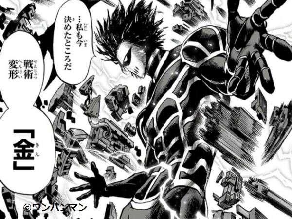 【ワンパンマン】駆動騎士のキャラ紹介