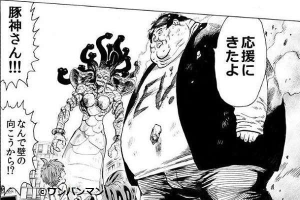 【ワンパンマン】豚神の魅力とは?