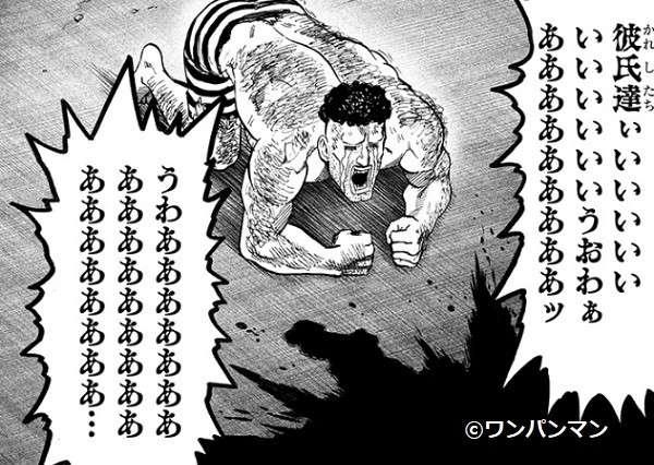 【ワンパンマン】ぷりぷりプリズナーのキャラ紹介